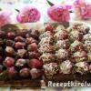 Epres sütemény sok csokival