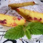 Joghurtos ribizlis torta 2
